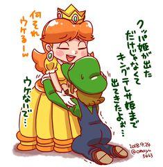 Super Smash Bros, Super Mario Bros, Princesa Daisy, Luigi And Daisy, Mario Comics, Tango, Otp, Bowser, Anime Art