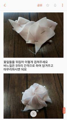 봄봄로즈 : 네이버 블로그 Fabric Ribbon, Fabric Flowers, Diy And Crafts, Arts And Crafts, How To Make Ribbon, Handmade Flowers, Hair Accessories, Sewing, Tableware