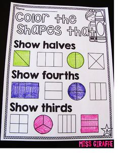 Fractions halves fourths thirds worksheet to practice what each term means! Small Group Activities, Fractions, First Grade, Small Groups, Kids Learning, Worksheets, First Class, Literacy Centers, Water Fountains
