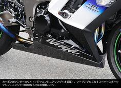 Kawasaki+Ninja+1000+by+Nojima+08.jpg 685×500 ピクセル