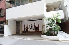 東京築地のクリエイター向けシェアアトリエビル「itadakiBLDG.」エントランス