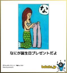 【ボケ画像】松島をバックに写真撮ってもらってもいいですか?   ボケての面白画像を配信~ボケまと~