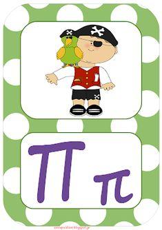 """""""Ταξίδι στη Χώρα...των Παιδιών!"""": """"Αέρας ανανέωσης"""" στην τάξη, με νέες καρτέλες αλφάβητου! School Lessons, Learn To Read, Family Guy, Letters, Writing, Education, Comics, Learning, Blog"""
