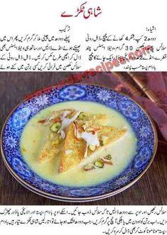 Ramadan Special Iftar Recipes in Urdu - Urdu Recipes, Find Cooking Recipes in Urdu Iftar, Cooking Recipes In Urdu, Bread Recipes, Cooking Tips, Snack Recipes, Shahi Tukda Recipe, Pakistani Desserts, Indian Food Recipes, Vegetarian Recipes