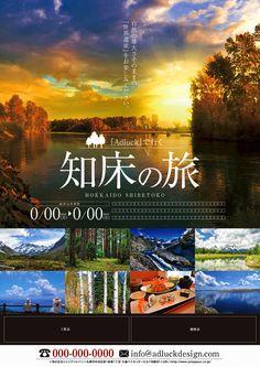 【無料会員登録で自分好みに編集可能な生データが1,000点ダウンロードできます♪ 】   【旅行で絶景を楽しむ】 キレイ系 シンプル オシャレ Flyer And Poster Design, Graphic Design Posters, Graphic Design Illustration, Flyer Design, Web Design, Magazine Layout Design, Book Design Layout, Japan Tourism, Dm Poster