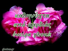 giortazo.gr: Καληνύχτα ...giortazo.gr Beautiful Pink Roses, Good Night Image, Good Morning, Thats Not My, Neon Signs, Sweet Dreams, Good Day, Bonjour, Images For Good Night