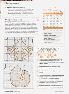 http://f-morgan.gallery.ru/watch?ph=xAc-bSEIc
