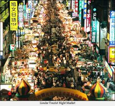 Taiwan's night markets