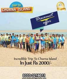 Trip to #Churna Island (Karachi)