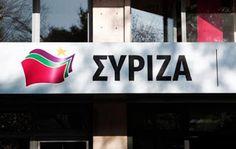 Zante Psarou: ΣΥΡΙΖΑ: Για να δικαιολογήσει τη Μαρέβα ζητά την με...