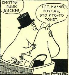 450938_personazhi-komiksov-trolli.jpg (229×249)