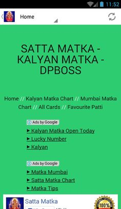 Satta Matka by ★★★★★ Satta Matka Lucky Numbers For Lottery, Winning Lottery Numbers, Sagittarius Lucky Numbers, All Games Online, Satta Matka King, Kalyan Tips, Best Quotes, Funny Quotes