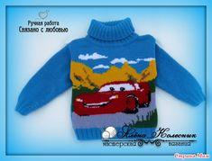 Здравствуйте, страномамочки! В последнее время у меня что то всё только для мальчиков. Тёплый нарядный свитерок с машинкой для мальчика на возраст 1,5-2 годика.