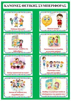 Preschool Education, Kindergarten Class, Preschool Classroom, Classroom Rules, Work Activities, Preschool Activities, School Social Work, School Themes, Elementary Music