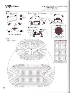 Amigurumi+San-X060.jpg 1,199×1,600 pixels