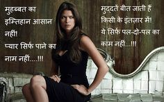 Shayari Urdu Images: Best Hindi Love Shayari hd image