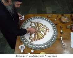 The Kitchen Food Network, Greek Beauty, Decorative Plates, Prayers, Blog, Accessories, Recipes, Lent, Fun Food