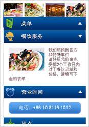 multi-language (mobile pages)