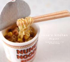 Nunu's House - Tanaka Tomo (handmade miniatures 1/12) - Jul 2014
