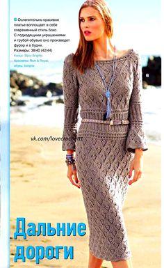 Красивое вязаное платье. Обсуждение на LiveInternet - Российский Сервис Онлайн-Дневников