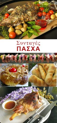 πατάτες βουτύρου γαλλικές - - Oh là là | Pandespani Greek Easter, Menu, Chicken, Recipes, Easter Ideas, Party, Brot, Food And Drinks, Menu Board Design