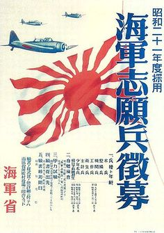 Japanese WW2 - it sounds weird but I try not to post (former) enemy propaganda . I really like this poster, though.