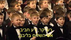 שתמיד תהיה שמש * שיר רוסי + תרגום עברי * Пусть всегда будет солнце