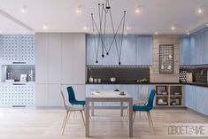 Chernovtsyi Vodogray on Behance Office Desk, Conference Room, Dining Table, Kitchen, Behance, Furniture, Design, Home Decor, Modern Kitchens