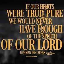 uthman ibn affan quotes - Google Search
