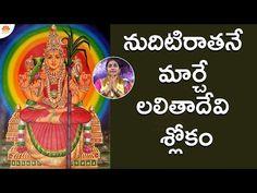 Krishna Hindu, Mahakal Shiva, Lord Shiva, Durga, Vedic Mantras, Hindu Mantras, Shiva Songs, Hindu Vedas, Kundalini Meditation