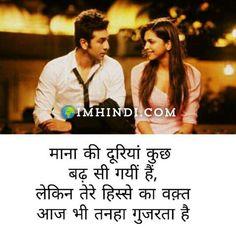 Success Shayari In Hindi Inspirational Quotes In Hindi, Love Quotes In Hindi, Motivational Quotes In Hindi, Motivational Thoughts, Best Quotes, Heart Touching Love Quotes, Heart Touching Shayari, Hindi Love Shayari Romantic, Funny Statuses