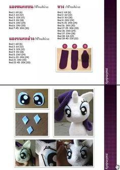 ม้าโพนี่4 Poney Crochet, Cute Crochet, Crochet Baby, Crochet Doll Pattern, Crochet Dolls, Crochet Patterns, Amigurumi Patterns, Doll Patterns, Chinese Patterns
