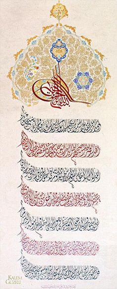 Islamic Wallpaper, Islamic Art Calligraphy, Islamic Pictures, Teaching Art, Holy Quran, Art History, Bohemian Rug, Outdoor Blanket, Canvas