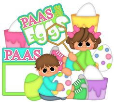 Site to buy really cute paper piecing patterns