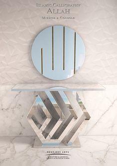 Modern Islamic Calligraphy Console & Mirror in the Name of ALLAH - Designer MONZER Hammoud - Pont des Arts Studio - Paris-www. Mirrored Furniture, Steel Furniture, Luxury Furniture, Furniture Design, Balustrade Inox, African Room, Console Design, Spiegel Design, Islamic Decor