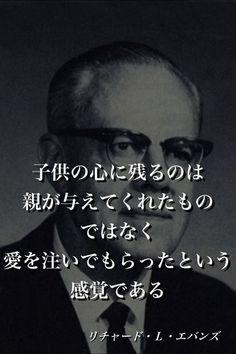 画像 Wise Quotes, Famous Quotes, Words Quotes, Inspirational Quotes, Sayings, The Words, Cool Words, Japanese Quotes, Famous Words