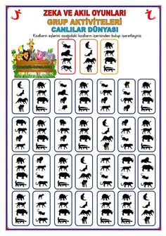 Occupational Therapy Activities, Science Activities, Visual Perception Activities, Free Printable Puzzles, English Activities, Math Concepts, Homeschool Math, Preschool Worksheets, Kids Education