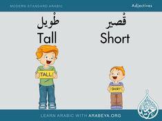 Arabic #learnarabicactivities