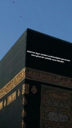 Mekkah, Allah Islam, Islamic Quotes, Life Quotes, Journey, Niqab, Photo And Video, Videos, Ss