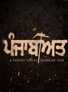 Punjabiat is a 2019 Punjabi language drama movie directed by Shankar Parvesh Sehgal. The film stars Gurjit Singh and Jaspinder Cheema in the lead roles Live Tv Free, Ammy Virk, Drama Movies, Movie Trailers, Films, It Cast, Songs, Movies, Cinema