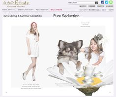 la belle Etude Spring Collection 2015