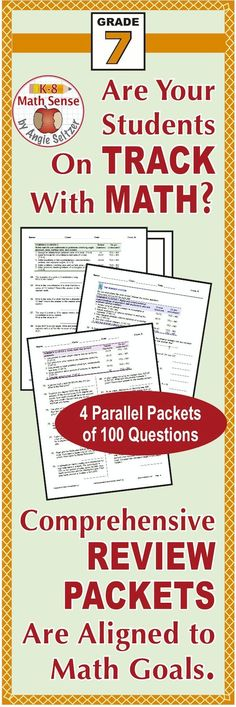 This bundle includes four 100-question comprehensive review packets aligned to Grade 7 goals. The four forms (A-D) are parallel and can be used as pre- and post-tests, review, or quick reference. Questions are grouped by domain and aligned to a list of Common Core goals for self-assessment. The PREVIEW shows Form A. Take a look! ~by Angie Seltzer