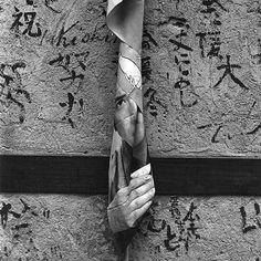 Juxtapoz Magazine - Issei Suda: Tokyokei