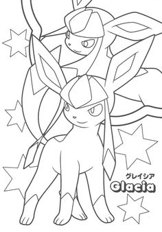 Pikachu and Eevee Friends coloring book (end) | Anime coloring pages ...