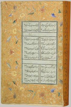 Double page from a Divan (Anthology) of Sultan Husain Baiqara, 1500; Timurid Calligraphy by Sultan cAli Mashhadi Afghanistan (Herat) Ink, colors, and gold on paper; H. (each leaf) 10 1/2 in. (26.7 cm), W. 7 1/4 in. (18.4 cm)