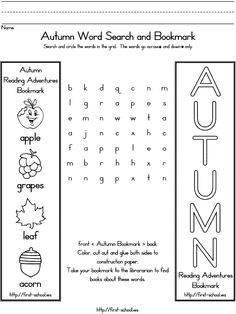 Free printable autumn word search for young children learning to read and write, preschool to second grade.  Three versions, one with a bookmark, trace words, or write words independently.  Enjoy!