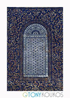 swirls, tiles, details, paint, cultural, rich, Morocco, border, arch, Tony Koukos, Koukos, art, travel, photography, design