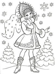 Snow Maiden colouring page Coloring For Kids, Coloring Pages For Kids, Coloring Books, Red Words, Snow Maiden, Object Drawing, Happy New Year Greetings, Printable Pictures, Carnival Themes