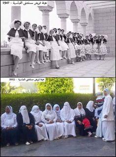 ملائكة الرحمة بمستشفي العباسيه 1947 and 2015