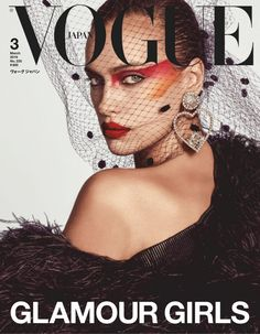 Magazine photos featuring Irina Shayk on the cover. Irina Shayk magazine cover photos, back issues and newstand editions. Magazine Front Cover, Vogue Magazine Covers, Fashion Magazine Cover, Fashion Cover, Vogue Editorial, Beauty Editorial, Editorial Fashion, Vogue Makeup, Vogue Beauty